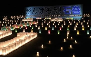 市民の手による伝承活動<br> (東日本大震災追悼「3.11のつどい」)